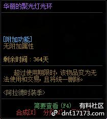 QQ截图20210221143406.png