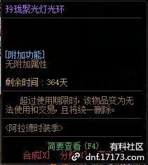 QQ截图20210221143429.png