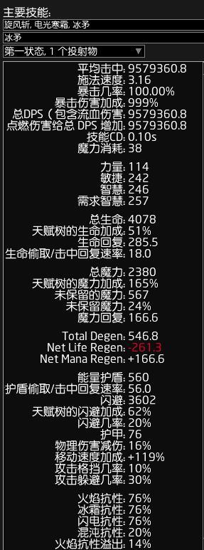 QQ截图20210221173031.jpg