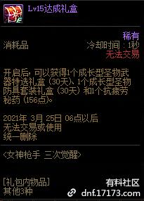 QQ截图20210221144135.png