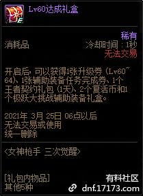 QQ截图20210221144241.png