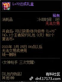 QQ截图20210221144254.png