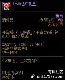QQ截图20210221144153.png
