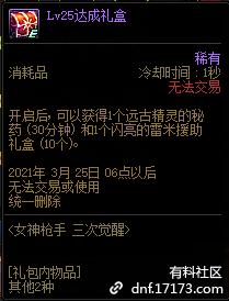 QQ截图20210221144147.png