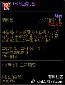 QQ截图20210221144259.png