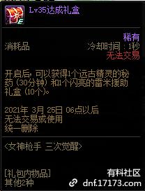 QQ截图20210221144207.png