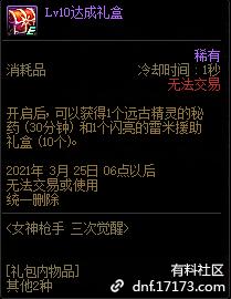 QQ截图20210221144126.png
