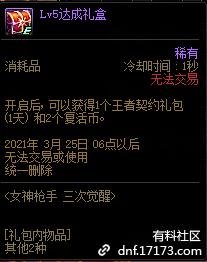 QQ截图20210221144116.png