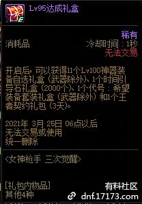 QQ截图20210221144325.png