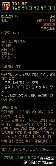 QQ截图20210224223651.png