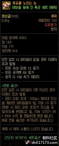 QQ截图20210224223702.png