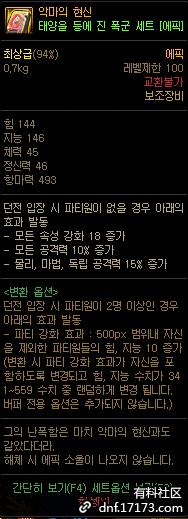 QQ截图20210224223800.png