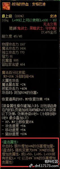 QQ截图20210226230328.png