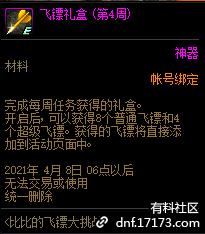 QQ截图20210303203846.png