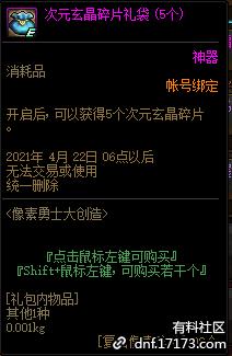 QQ截图20210303203649.png