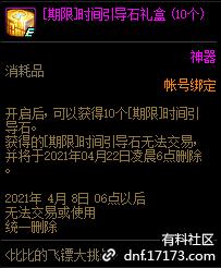 QQ截图20210303203910.png