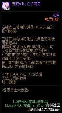 QQ截图20210303203730.png