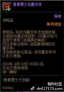 QQ截图20210303203239.png