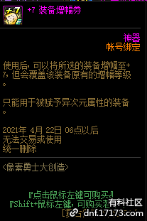 QQ截图20210303203718.png
