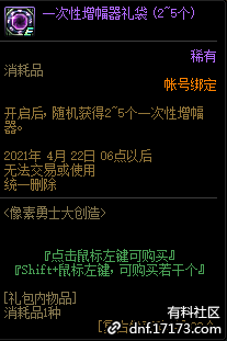 QQ截图20210303203655.png