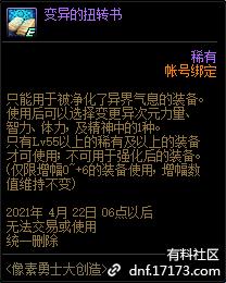 QQ截图20210303203254.png