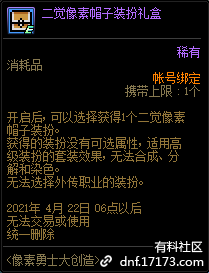 QQ截图20210303203315.png