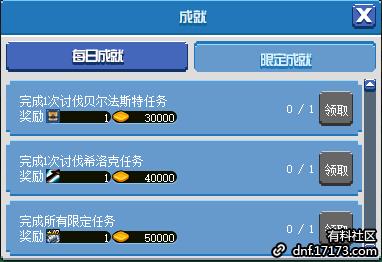 QQ截图20210303203230.png