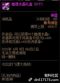 QQ截图20210303203903.png