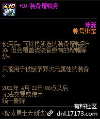 QQ截图20210303203327.png