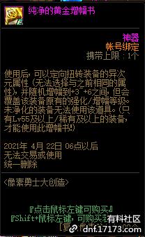 QQ截图20210303203700.png