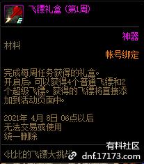 QQ截图20210303203825.png
