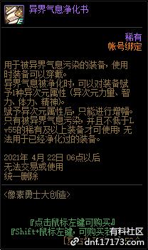 QQ截图20210303203712.png