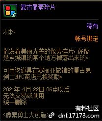 QQ截图20210303203344.png