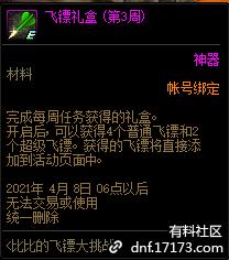 QQ截图20210303203841.png