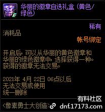 QQ截图20210303203301.png