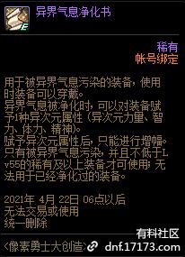 QQ截图20210303203245.png