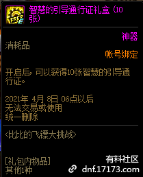 QQ截图20210303203929.png