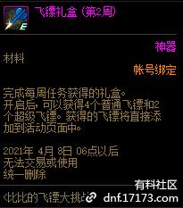 QQ截图20210303203834.png