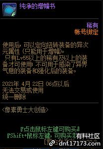 QQ截图20210303203706.png