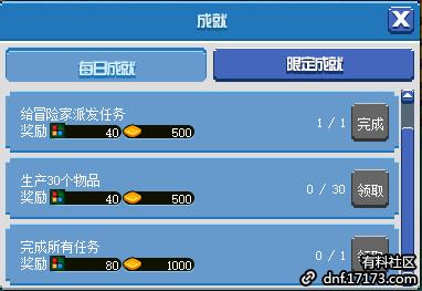 QQ截图20210303203336.png