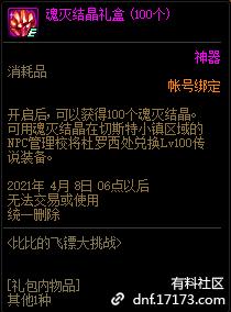 QQ截图20210303203915.png