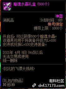QQ截图20210303203923.png