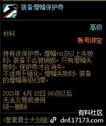 QQ截图20210303203322.png
