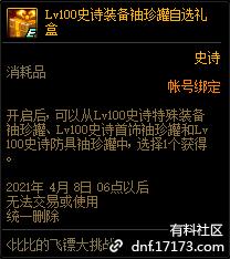 QQ截图20210303203937.png