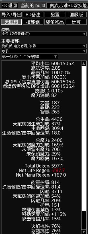 QQ截图20210314095911.jpg