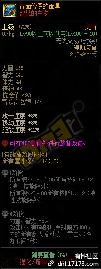 QQ截图20210318120726.png