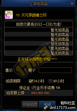 QQ截图20210318120928.png