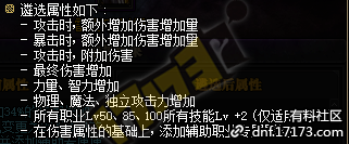 QQ截图20210318115650.png