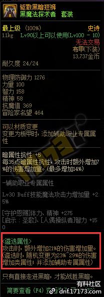 QQ截图20210318115620.png
