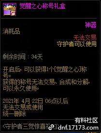 QQ截图20210319200007.png